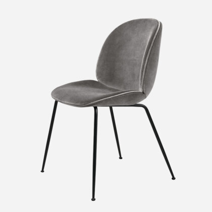 BEETLE CHAIR | The Room Living