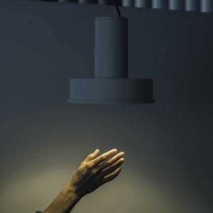 ARNE DOMUS SMALL | The Room Living